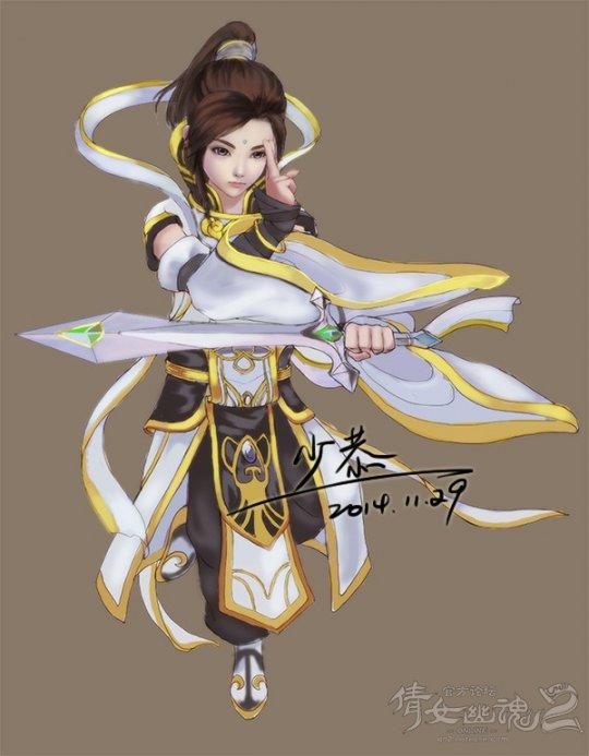 剑舞稚颜:正太版男方士同人手绘图片