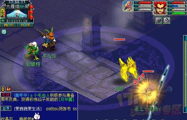 梦幻西游3格挡vs双防御图片