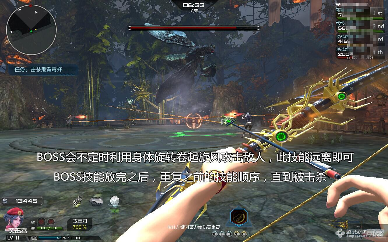 ...日新版本樱花武士2来袭 第七张僵尸猎场新地图开启_手机易玩网