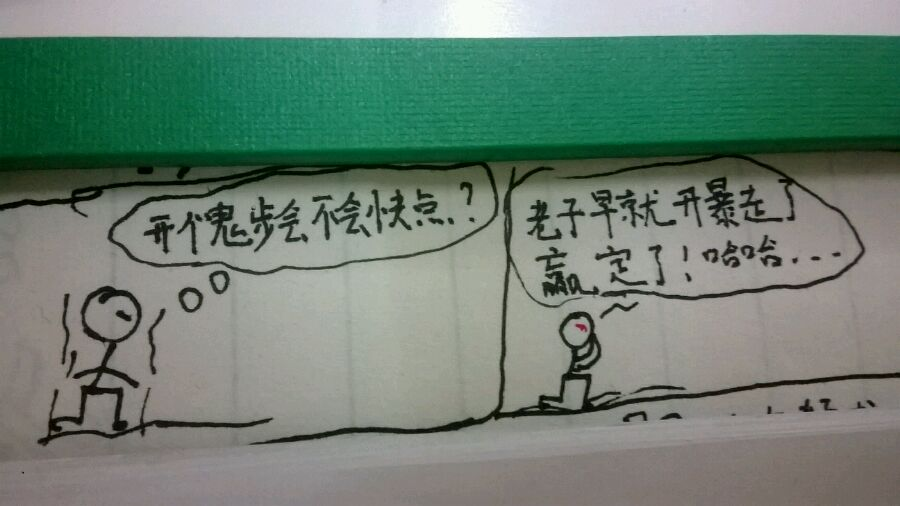 疾影手偷内裤 小学生诡异画风另类剧场版漫画