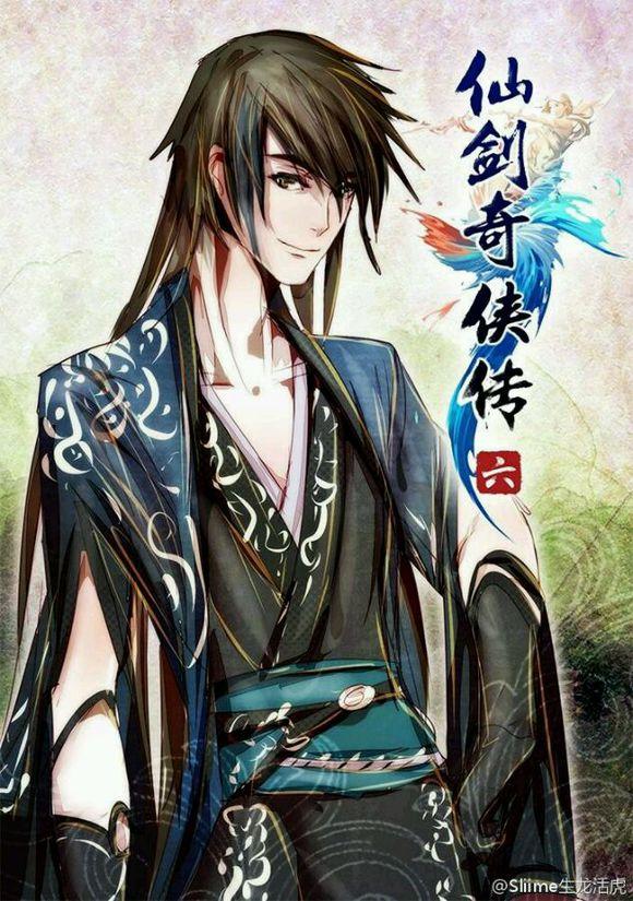 仙剑六同人图 玩家手绘阳光型扁络桓