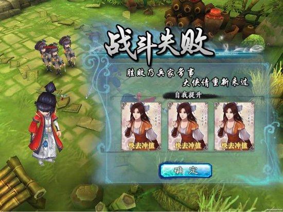 《仙剑奇侠传五前传》手游测试版抢先看