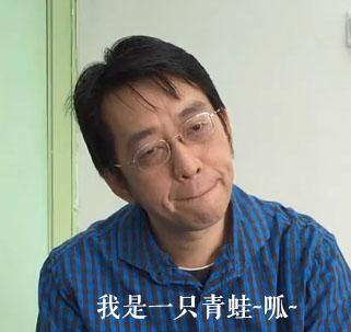 这么酷炫的表情包 可千万别被姚仙看到了