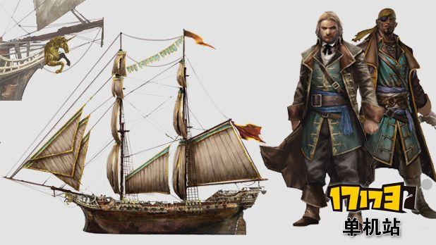 """《刺客信条4:黑旗》dlc""""著名海盗""""发布"""