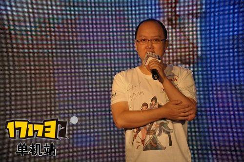 《新剑侠传奇》曝最新宣传动画及实体版详情