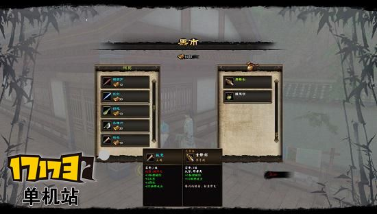 ARPG《新剑侠传奇》今日上市 颠覆式玩法