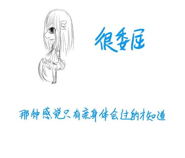 倩女幽魂玩家手绘漫画《副本里那些悲催的奶妈》