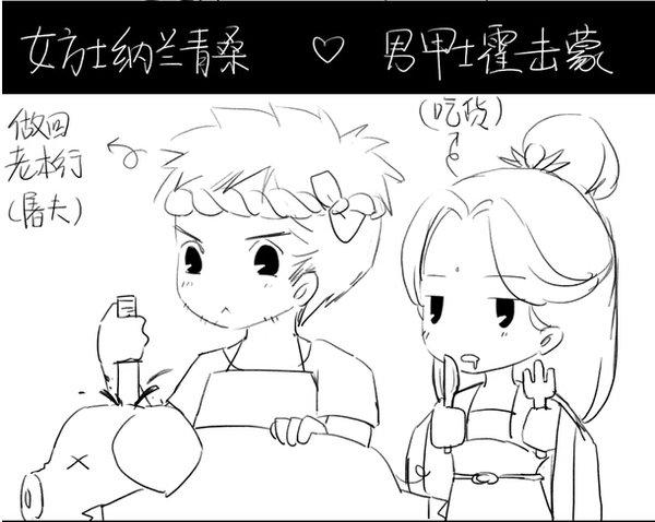 恶搞手绘:论倩女幽魂2剧情的各种情侣cp