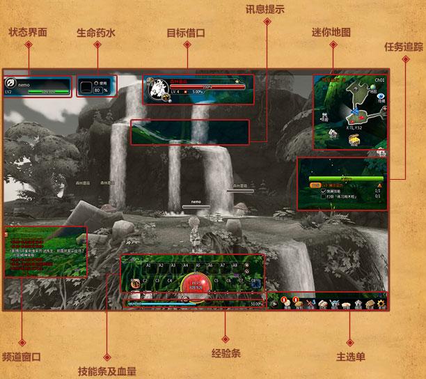 狩龙战纪游戏界面