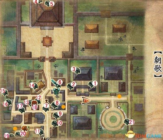 《轩辕剑6》图文攻略 全宝箱攻略全支线攻略全剧情攻略-17173《轩辕剑6》专区