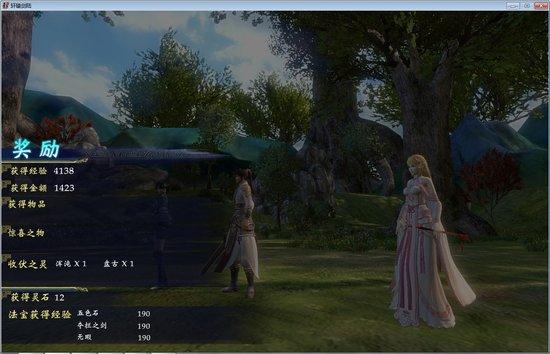 《轩辕剑6》炼妖壶收所有怪物的方法