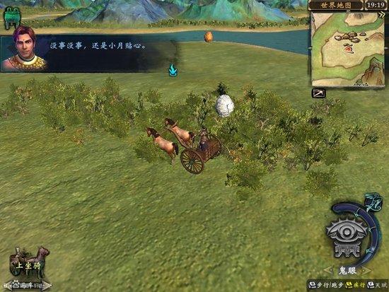 《轩辕剑6》玄鸟任务材料获得的方法和地点