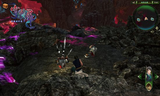天赋特技《轩辕剑外传穹之扉》战斗技能展示