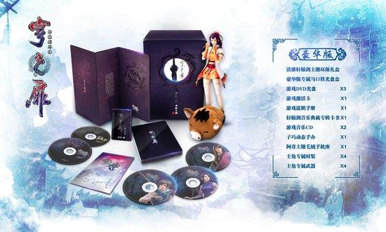 《穹之扉》3月26日上市 实体版周边内容公布