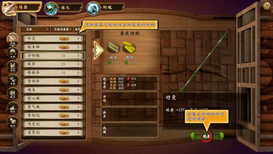 枫华乱舞的《穹之扉》游戏试玩报告