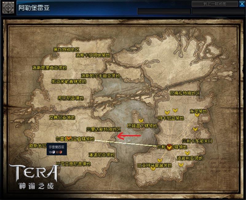 高手进阶必读 《TERA》38-50级冲级攻略发布