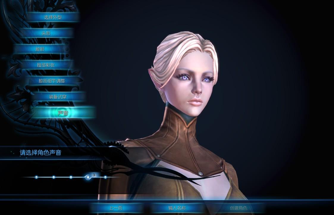 《TERA》新手指南--创建角色
