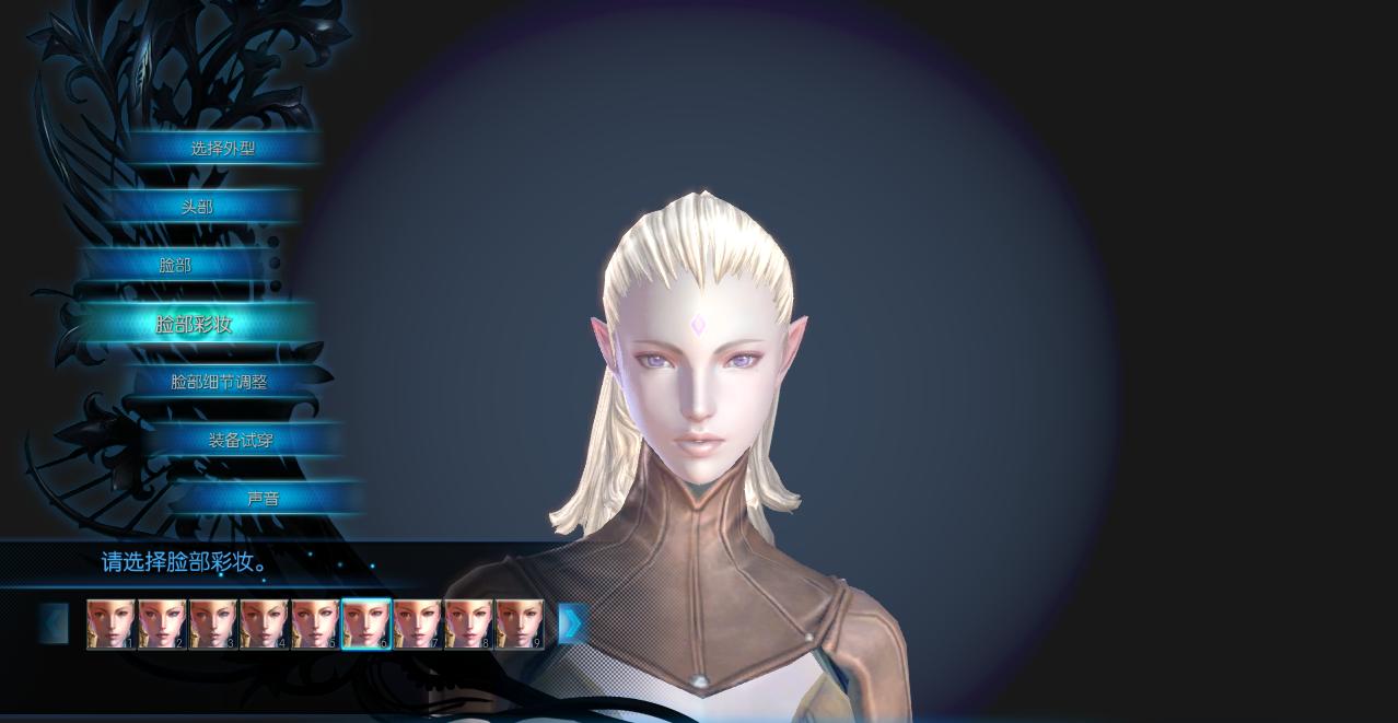《TERA》新手指南--捏脸系统