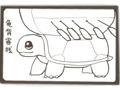 天谕四格漫画:《云垂大事件之龟背客栈》