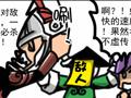 天谕四格漫画:一击必杀