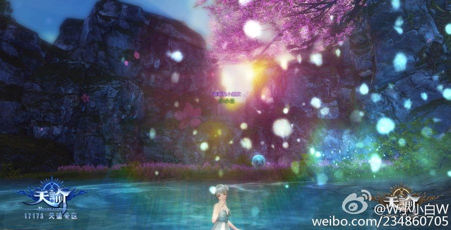 天谕美图欣赏:星茸花海与小萝莉