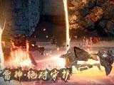 天谕圣堂职业演示视频:铜墙铁壁之防御