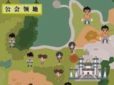 天谕公会驻地玩法介绍视频:新近增加的互动玩法