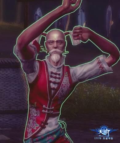天谕玩家发现游戏里最恐怖NPC:完全无法直视