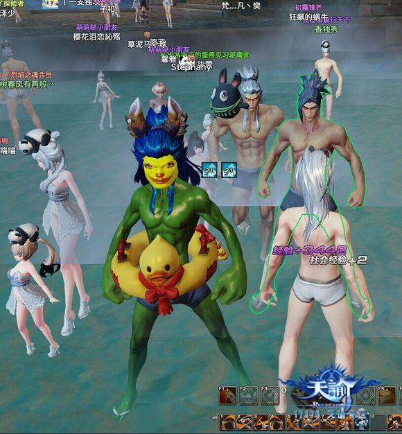 某玩家泡温泉突然被吓哭:天谕里居然也有绿巨人