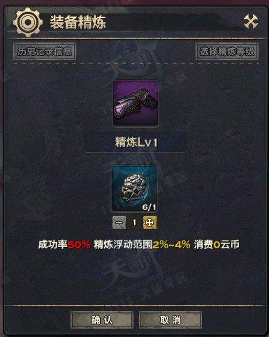 天谕战力提升指南:不花钱也能到5-6万战力
