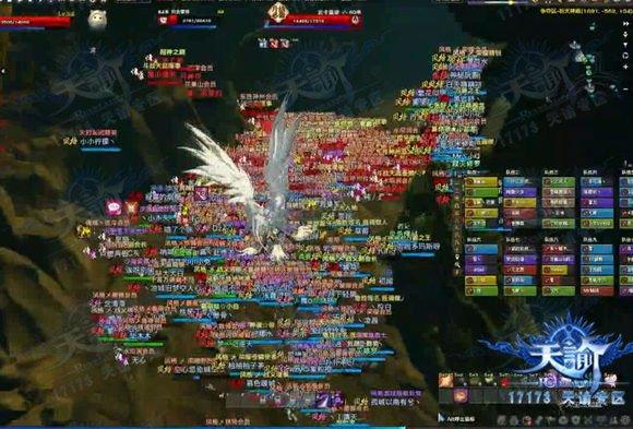 【剑指天都】区上周末领地战战报:千人激战