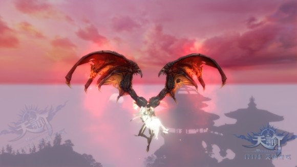 新龍翼·蔽日翅膀飛升后的外觀展示:火焰環繞