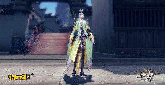 天谕部分男版时装染色效果展示:全是普通染料