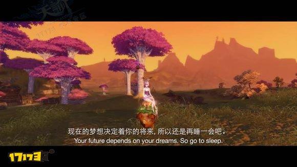 天谕玩家的风景小剧场:每张图都是一个故事