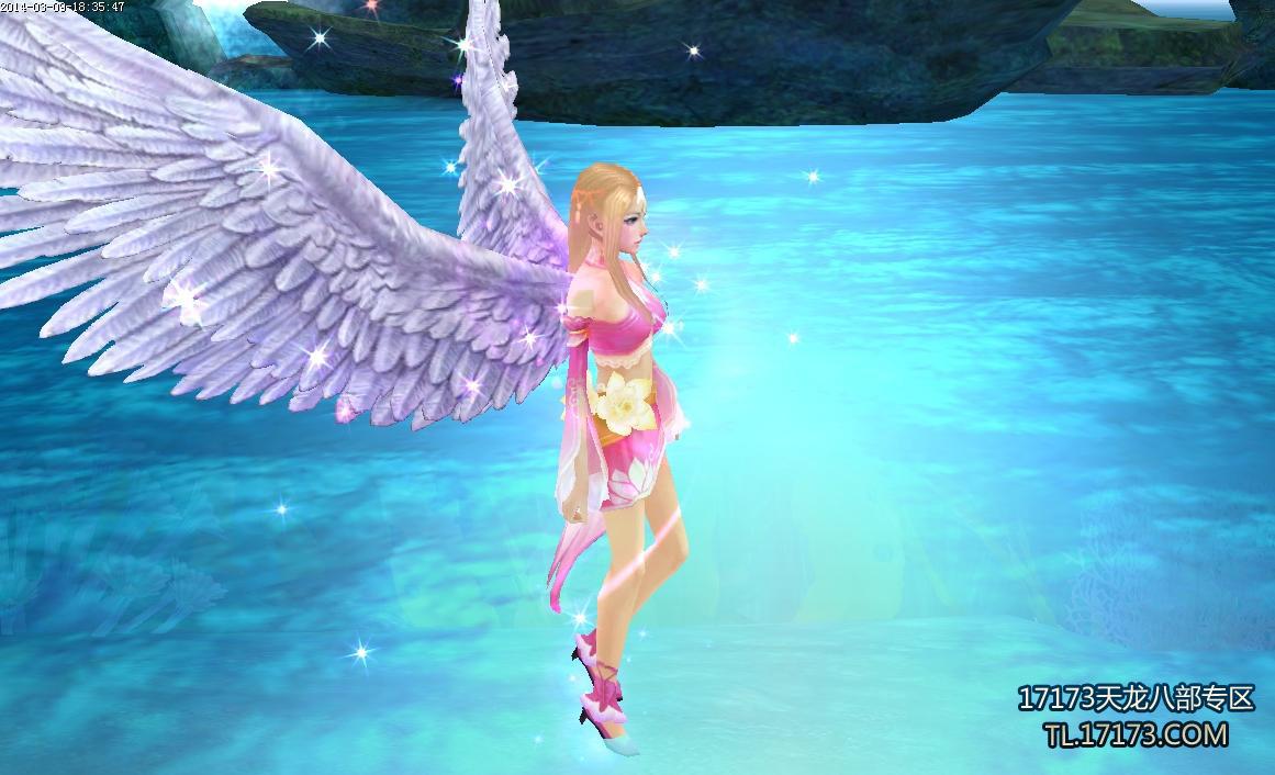 玩家晒彩色手绘天龙八部时装:粉清荷