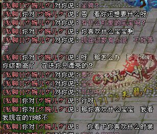 """原五分钱太子帮派集体改名:""""到此一游"""""""
