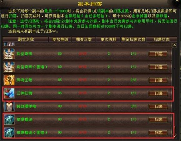 """4月28日新版本""""袖里乾坤""""暗影公测公告"""