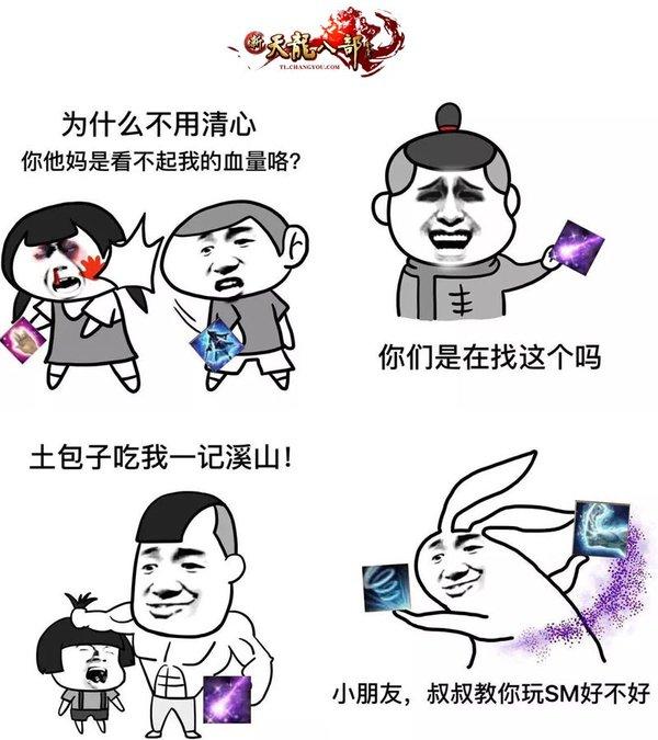 """下面q萌可爱的表情包,出自""""纯圆小红帽""""."""