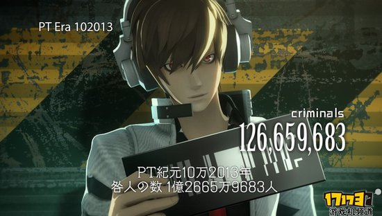 共斗游戏《自由战争》中文版8月发售确定