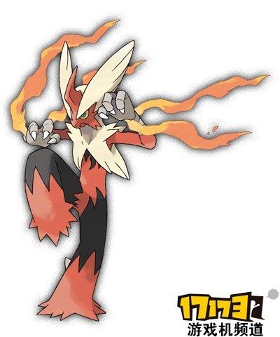 Mega - Coloriage pokemon brasegali ...