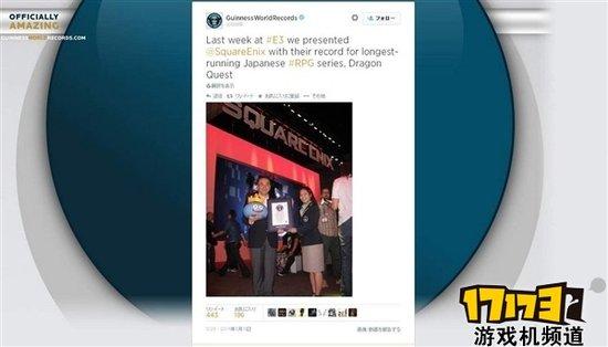 吉尼斯选出日本最长寿RPG:勇者斗恶龙系列