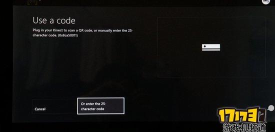 Xbox One如何兑换各种代码