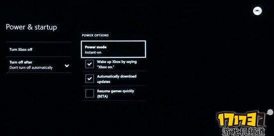Xbox One 待机下载的说明教程
