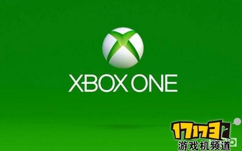 首个游戏ISO转存成功 Xbox One破解进度前瞻