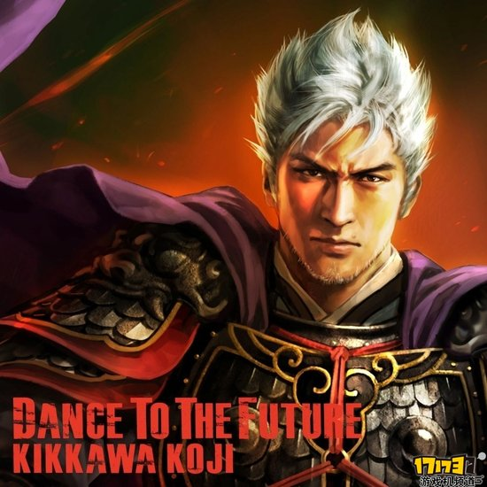 《三国志13》第三弹宣传视频 游戏主题曲公开