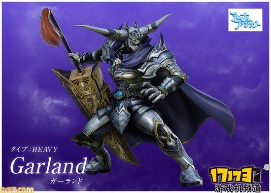 最终幻想11角色加兰德参战《最终幻想 纷争》