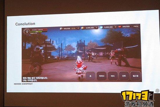 《最终幻想11 Reboot》正式发表 虚幻4打造
