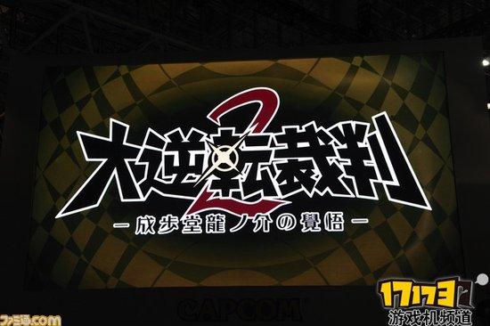 TGS2016《大逆转裁判2》发售决定 PV公开