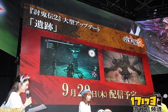 《讨鬼传2》共斗版发布 基本免费支持多人
