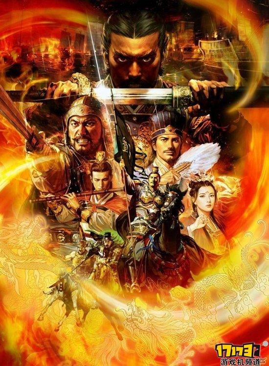 《三国志13 威力加强版》跳票至明年2月发售